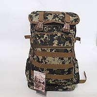 Тактический военный рюкзак 45l