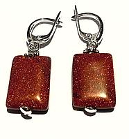 Авантюрин - камень везенья, фото 1
