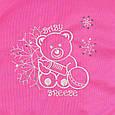 Зимний конверт Baby Breeze 0304 (малина), фото 3