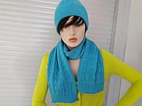РАСПРОДАЖА комплект женский голубой  вязаный качество по низкой цене