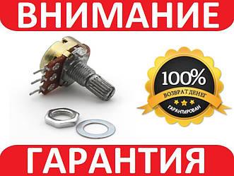 Переменный резистор потенциометр 10кОм B10K
