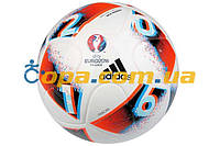 Мяч для футзала Adidas Fracas Sala Training 859 - AO4859