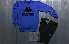 Костюм спортивный Kappa сине - черный