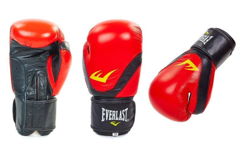 Перчатки боксерские кожаные на липучке ELAST. Распродажа!