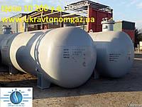 Емкость 25 м.куб. (бочка, газгольдер) под пропан, LPG, СУГ