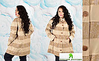 Женская демисезонная куртка на пуговицах бежевый цвет, размеры 54-68