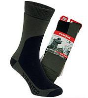 ТЕРМОНоски мужские BSTPQ-XHUNTER.Носки для охотников.Носки для рыбаков.