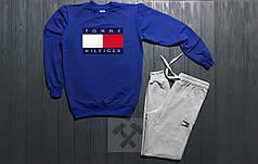 Костюм спортивный Tommy Hilfiger сине - серый топ реплика