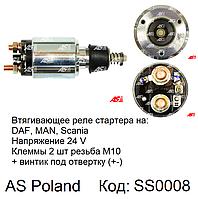 Втягивающее реле стартера SS0008 (AS PL), DAF, MAN, Scania - соленоид, тяговое реле, електромагнит 131053