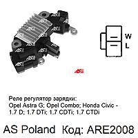 Реле зарядки Opel Astra G 1.7 DTi (Опель Астра) реле регулятор напряжения генератора, интегралка