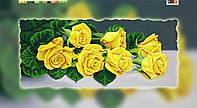 """Схема для вышивки бисером на подрамнике (холст) """"Букет желтых роз"""""""
