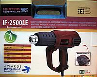 Фен  промышленный Ижмаш Industrialline IF 2500