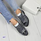 Брендовые туфли-броги, копия люкс 36