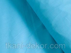 Сатин (хлопковая ткань) бирюза однотон (ширина 2.55 м)