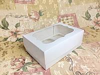 Коробка для 6-ти кексов / 250х170х90 мм / Белая / окно-обычн, фото 1