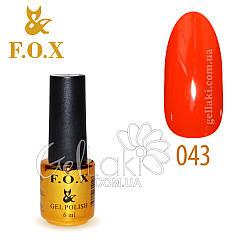 Гель-лак Fox №043, 6 мл (красный)