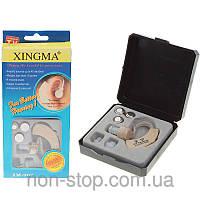 ТОП ВЫБОР! Xingma xm-907, слуховые аппараты в киеве, купить слуховые аппараты, Xingma xm907, слуховой 4000127