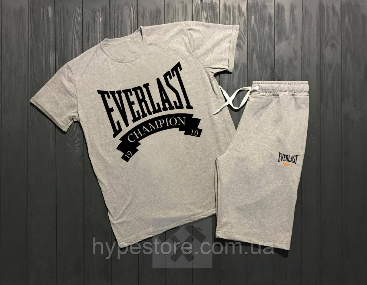 Летний спортивный костюм, комплект Everlast (серый), Реплика