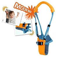 ТОП ВИБІР! Віжки - ходунки для дітей Moby Baby Moon Walk (поводок-віжки для дитини)