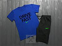 Летний спортивный костюм, комплект Nike Drive Fast