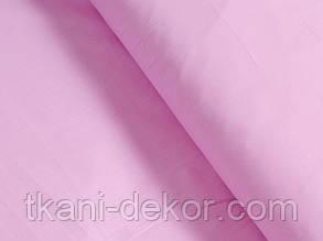 Сатин (хлопковая ткань)  однотонный розовый (2.55 м) (БРАК, стрелки, зацепы хаотично по всей ткани)