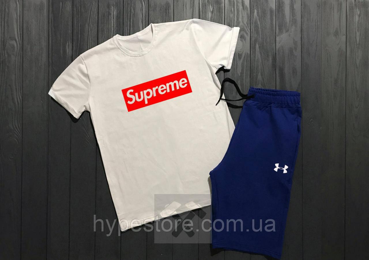 Летний спортивный костюм, комплект Supreme X Under Armour (белый + темно-синий), Реплика