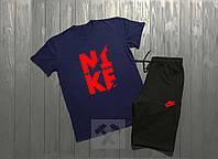 Летний спортивный костюм, комплект Nike (темно-синий + черный), Реплика