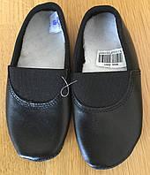 Детские кожаные чешки со стелькой размеры 14,5-17,5