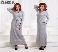 Длинное женское демисезонное платье