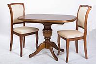 Стол обеденный деревянный Триумф