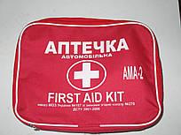 Аптечка AMA AMA-2