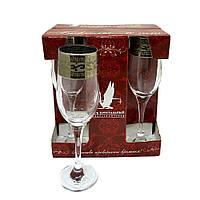 """Набор бокалов 190 мл для шампанского GE08-160 рисунок """"Версаче"""" 6 шт"""