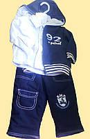 Комплект: толстовка, теплые брюки, рубашка, для новорожденного мальчика 3 м.