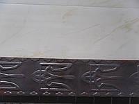 "Полоса декоративно-прокатанная ""Герб"" 2000*50*4мм"