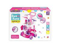 Детский игровой набор для уборки sweet home a5938 с тележкой коробка 49x15x36см