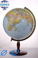 Глобус политический настольный d42 см на деревянной ножке Glowala 8214