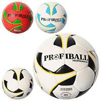Мяч футбольный 2500-2ABC (30шт) размер 5,ПУ 1,4мм,4слоя,32панели, 410-430г,3 цвета,