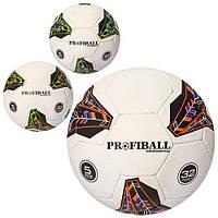 Мяч футбольный 2500-60ABC  размер5,ПУ 1,4мм,32панели,ручн.работа, 400-420г,3цвета,