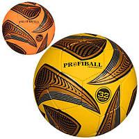 Мяч футбольный 2500-62A (30шт)размер5,ПУ1,4мм,32 панели,ручн.работа,400-420г, 3цвета,