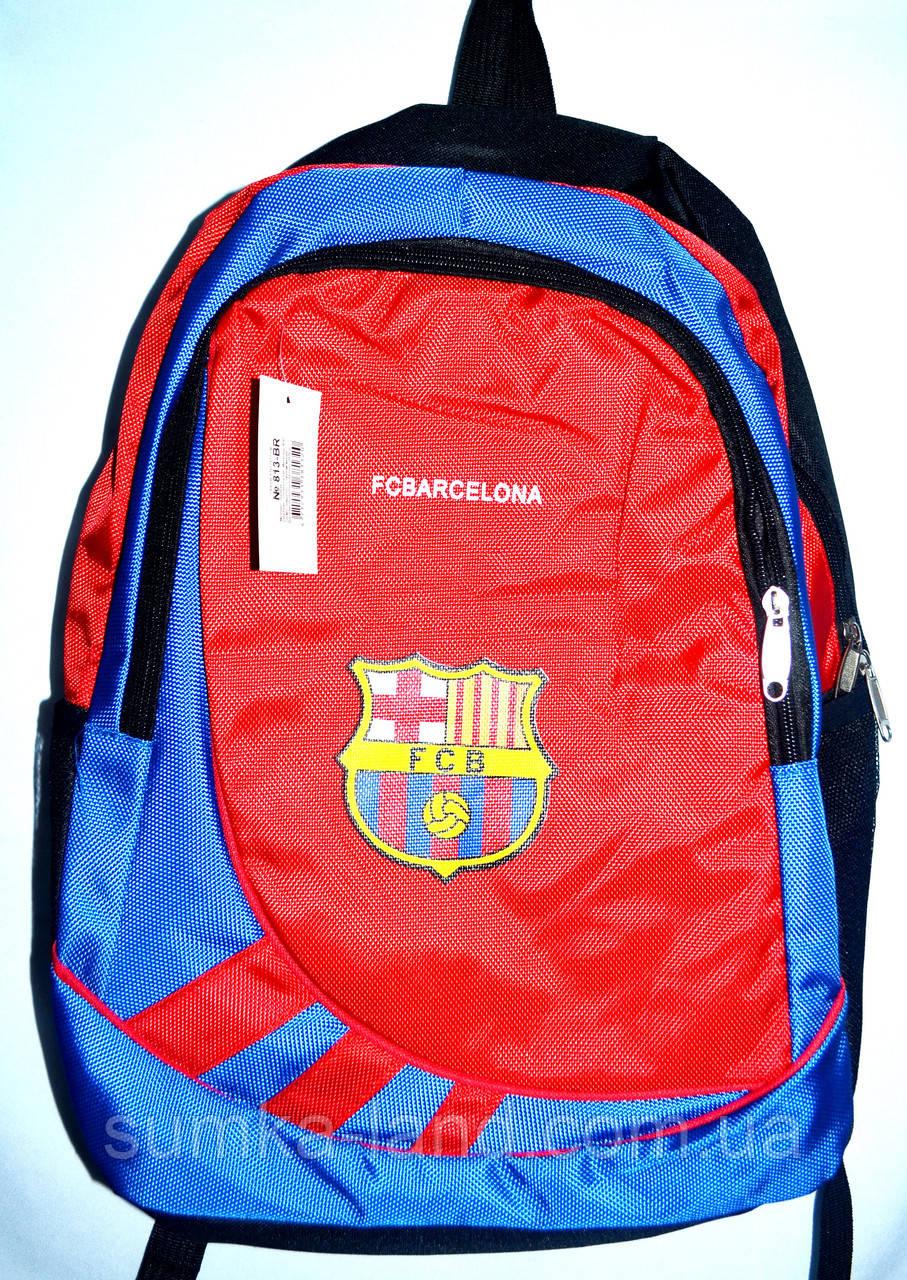 Спортивный рюкзак Barcelona из текстиля 26*41 см