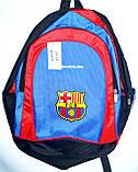 Спортивный рюкзак Barcelona из текстиля 26*41 см, фото 4
