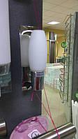 Светильник для ванной Rabalux 5841 распродажа цена опт