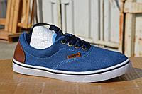 Женские кеды копия Vans джинсовые синие, фото 1