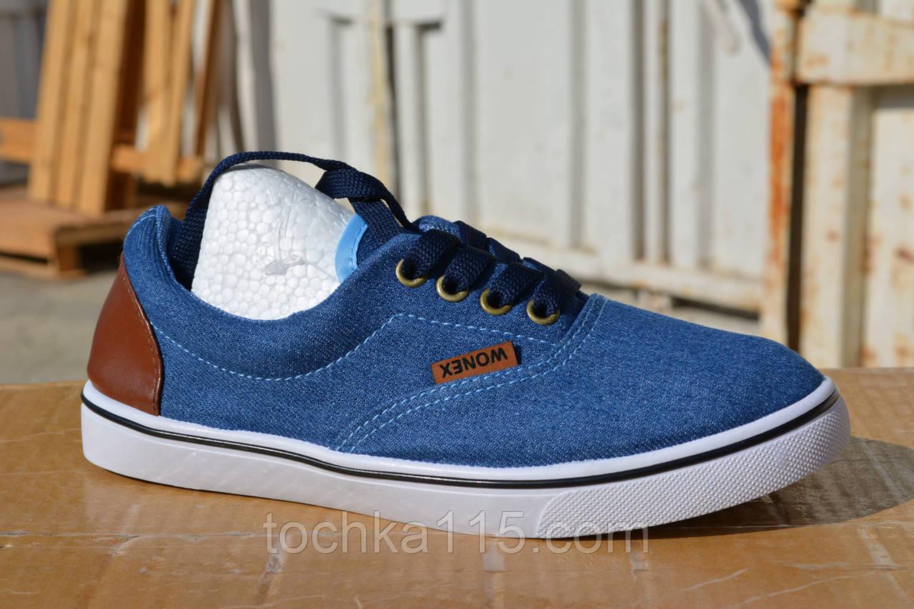 Женские кеды копия Vans джинсовые синие