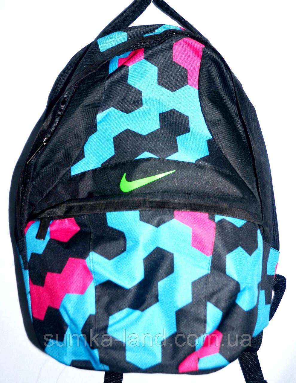 Спортивный цветной рюкзак Nike из текстиля 27*38 см