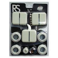 """Комплект набор переходников для радиаторов 3/4"""" SIRA RS"""
