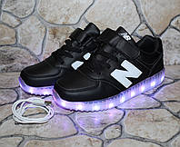 Кроссовки подростковые с подзарядкой от USB  - 34 размер
