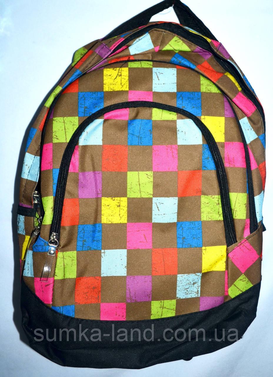 Спортивный цветной рюкзак из текстиля 29*42 см