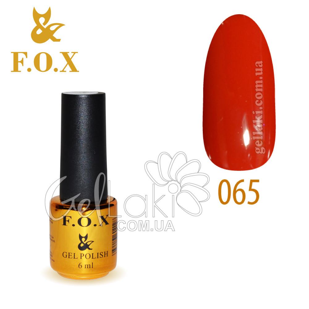 Гель-лак Fox №065, 6 мл (красный)