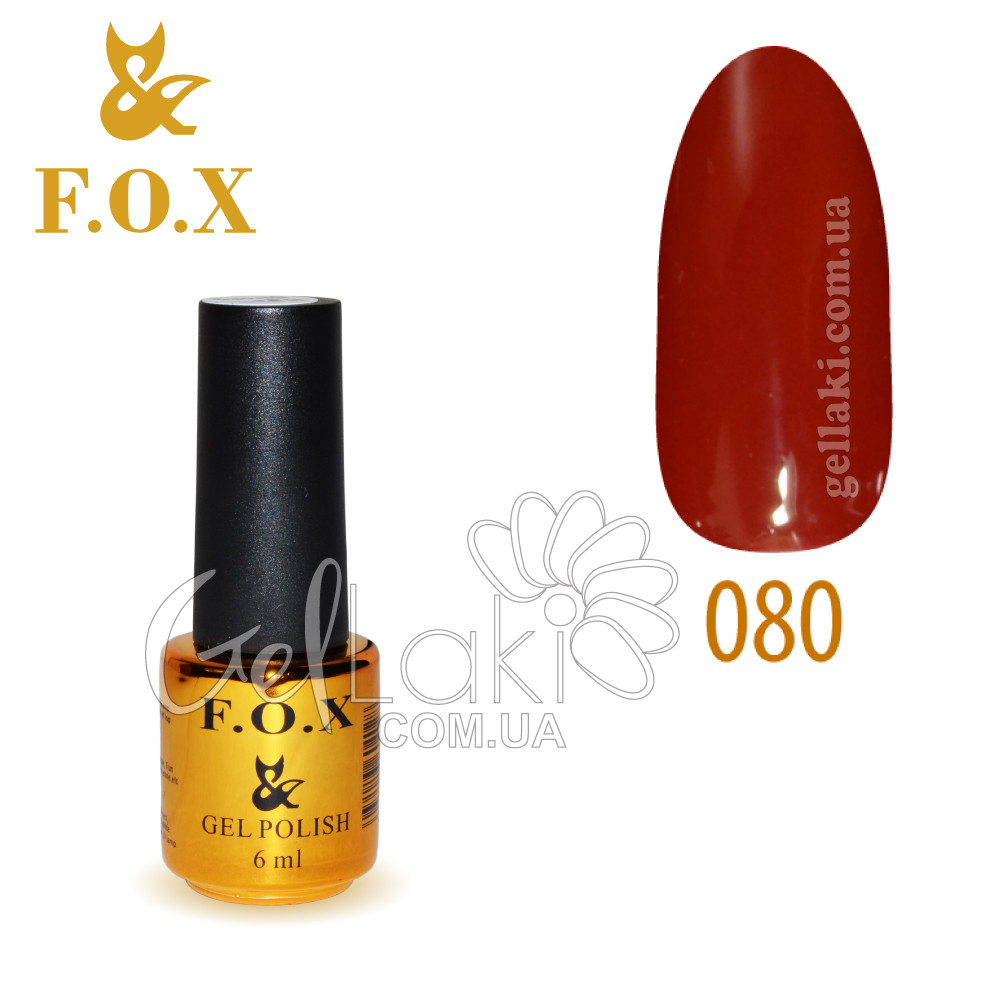 Гель-лак Fox №080, 6 мл (насичений червоний)
